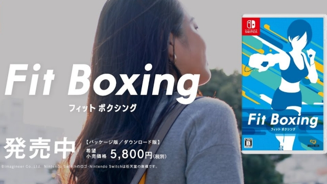 セール フィット ボクシング