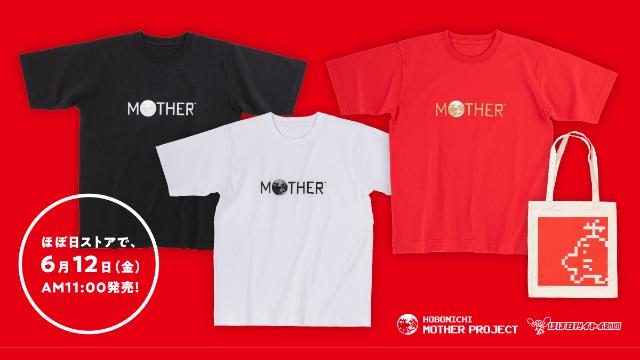 MOTHER ロゴTシャツ