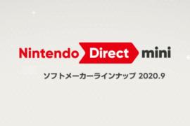 Nintendo Direct mini ソフトメーカーラインナップ 2020.9