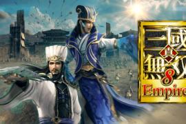 『真・三國無双8 Empires』発売延期