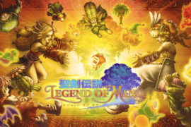 聖剣伝説 LEGEND OF MANA HDリマスター