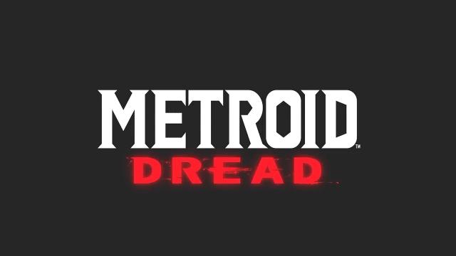 メトロイド ドレッド 恐怖の片鱗