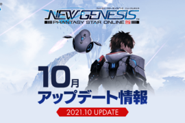 PSO2 NGS